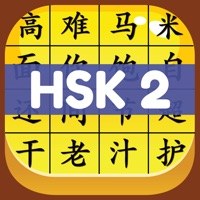 Codes for HSK 2 Hero - Learn Chinese Hack