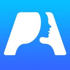 Pocket Anatomy logo