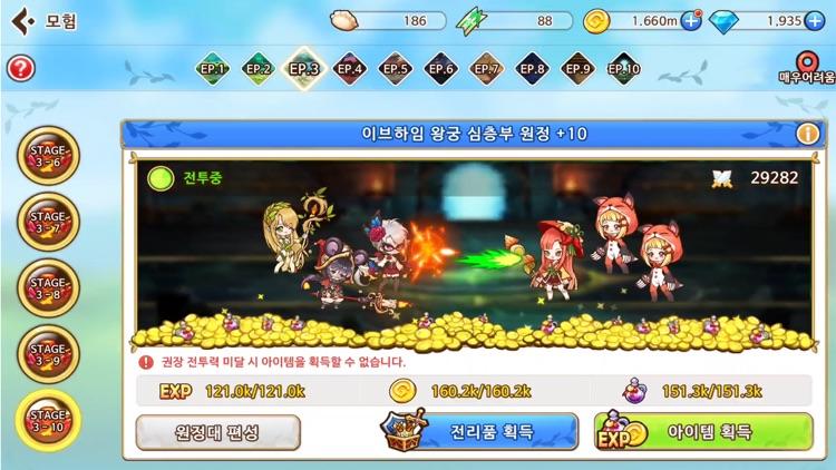 소녀크래프트 : IDLE RPG screenshot-6