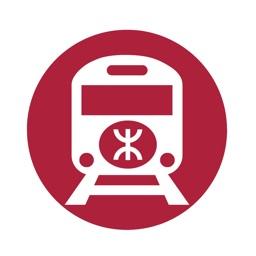 香港地铁通 - 香港地铁公交出行导航路线查询app