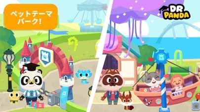 Dr. Pandaタウン: ペットワールドのおすすめ画像1