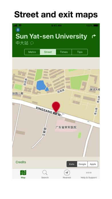 Explore Guangzhouのおすすめ画像4