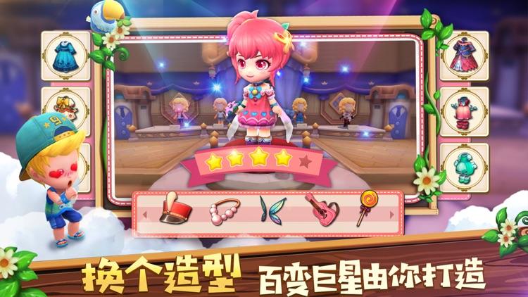 小镇物语 screenshot-2
