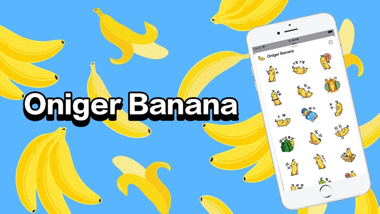Oniger Banana screenshot-2