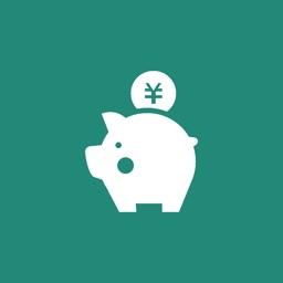 シンプル貯金箱 - 簡単操作で貯金!