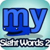 Sight Words 2 Guessing Game