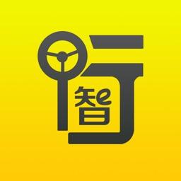 智行-养车保养平台