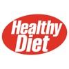 Healthy Diet - iPadアプリ