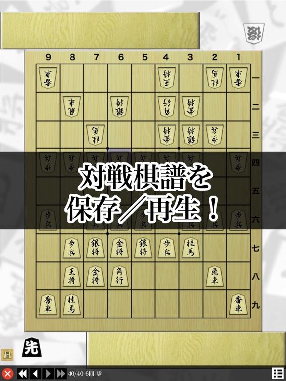 将棋盤のおすすめ画像2