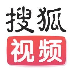 搜狐視頻-高清播放頭條影視大全