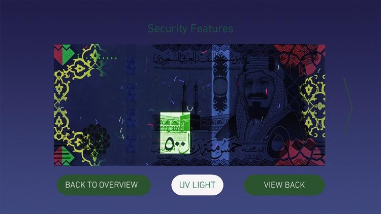 Saudi Currency screenshot-3
