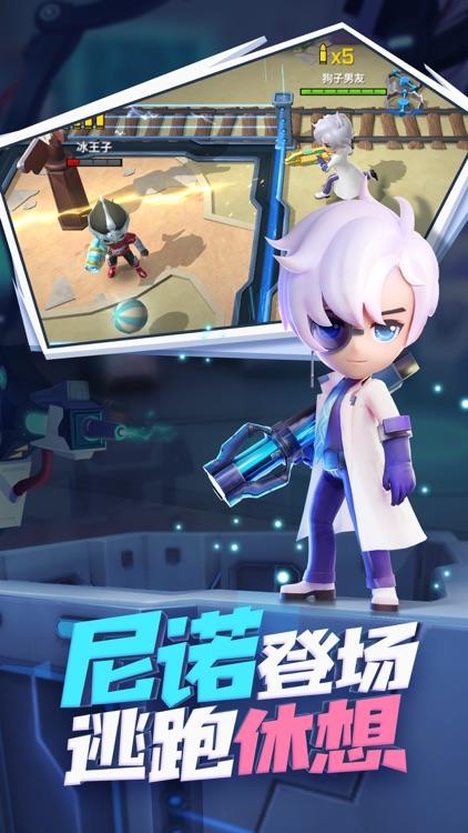 逃跑吧!少年(新赛季) screenshot-5