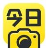 今日水印相机-时间地点和工作打卡证明