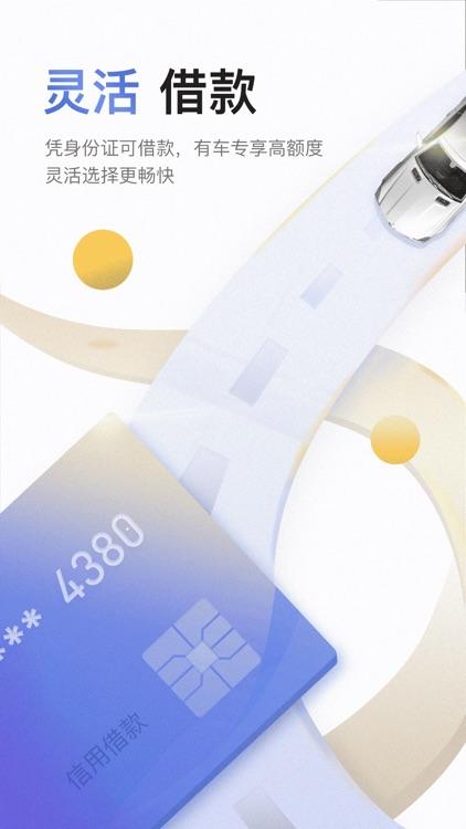 畅快-低息借钱现金分期信用贷款平台