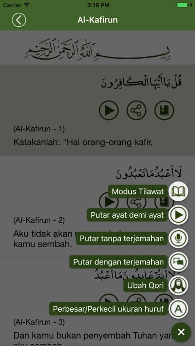 Al-Quran Bahasa Indonesiaのおすすめ画像3