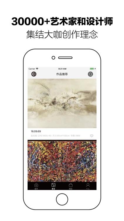 艺厘米 screenshot-3