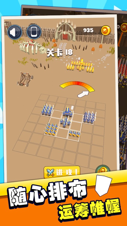 指上弹兵-约架走起! screenshot-4