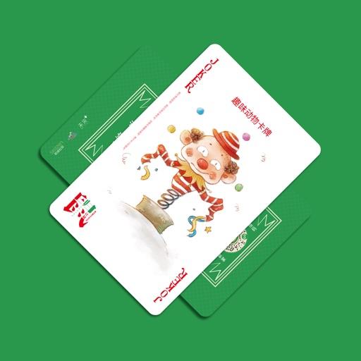 趣味动物卡牌贴纸