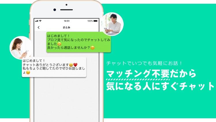 ビデオ通話jambo(ジャンボ) ライブチャットアプリ screenshot-3