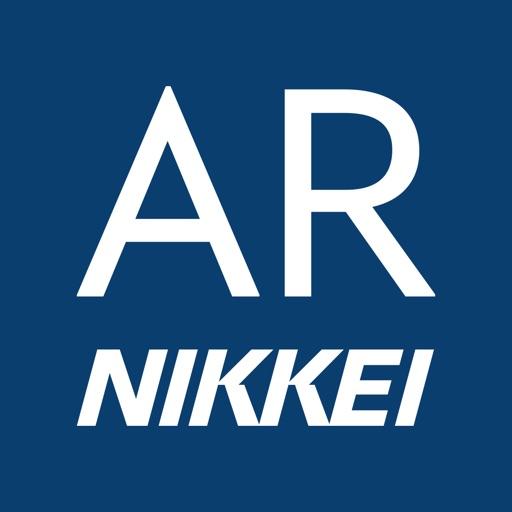NIKKEI AR
