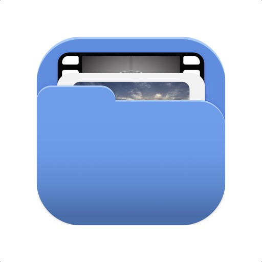 Remote Drive & File Browser iOS App