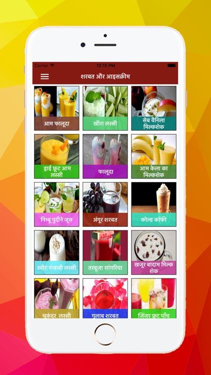 Breakfast Recipes in Hindi screenshot-5