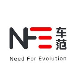 NFE车范 - 爱车&出行生活分享平台