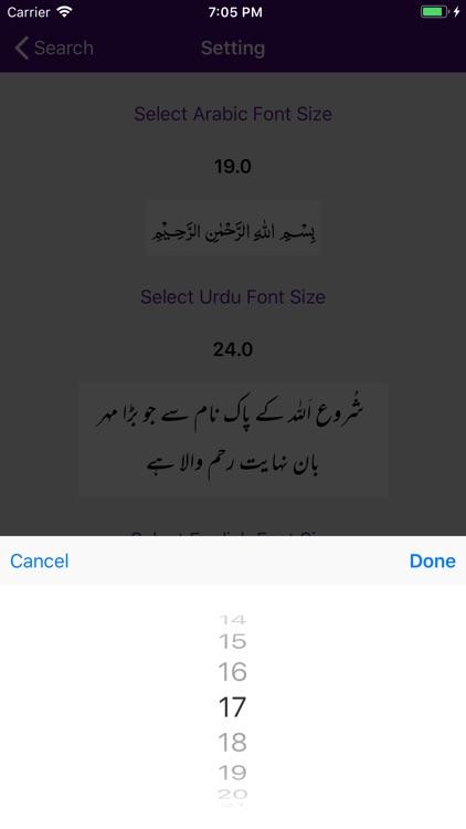 Sahih Muslim -Arabic Urdu- Eng screenshot-8