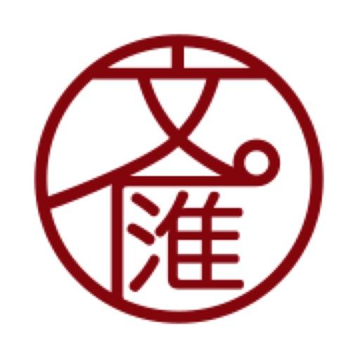 文汇-华语新闻热点资讯
