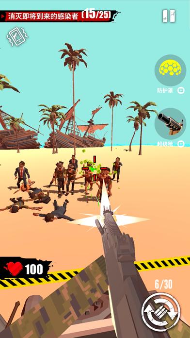 Merge Gun: Shoot Zombie screenshot 7