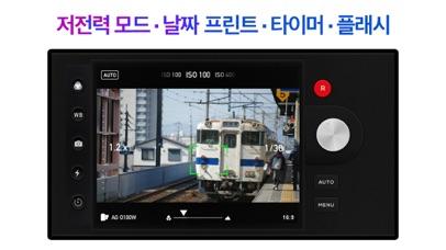 REICA 디지털 필름 카메라 for Windows