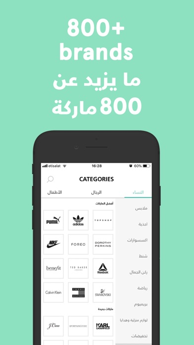 9947fbcbc8174 Namshi Fashion - نمشي للأزياء by Namshi LLC (iOS