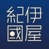 ZINIO - マガジンニューススタンド