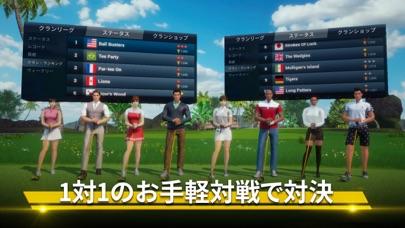 パーフェクトスイング - ゴルフのおすすめ画像3