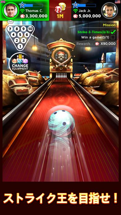 Bowling Kingのおすすめ画像2