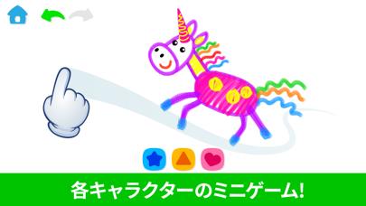 お絵かき 子供 向け ゲーム! ペイント 画像 色ぬり 数字のおすすめ画像6
