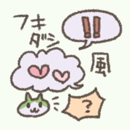 Speech bubble of Hachiware