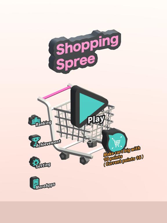ポイポイショッピングのおすすめ画像3