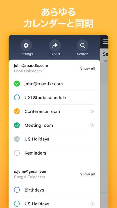 Calendars 5 by Readdle ScreenShot9
