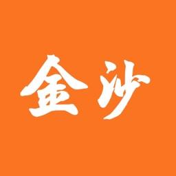 金沙医教-名医汇聚