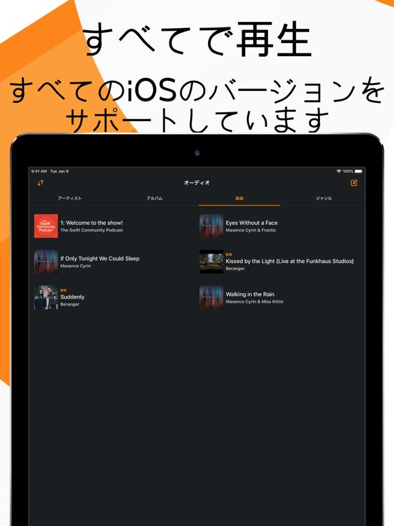 VLC for Mobileのおすすめ画像2