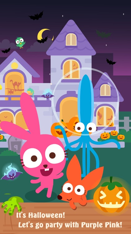 Papo Town: Sweet Home-For Kids screenshot-0