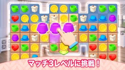 マイホーム デザインドリーム screenshot1