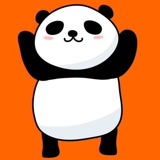 日々是パンダ2