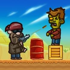 Activities of Gunner VS Zombies-shooting