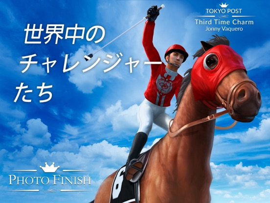 Photo Finish Horse Racingのおすすめ画像5