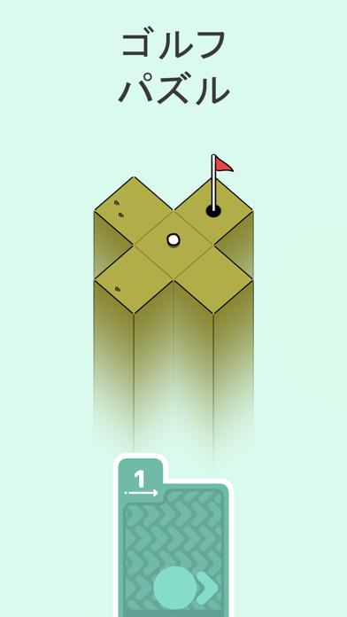 ゴルフ・ピークスのおすすめ画像2