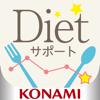カロリDiet:カロリー計算&ダイエット記...