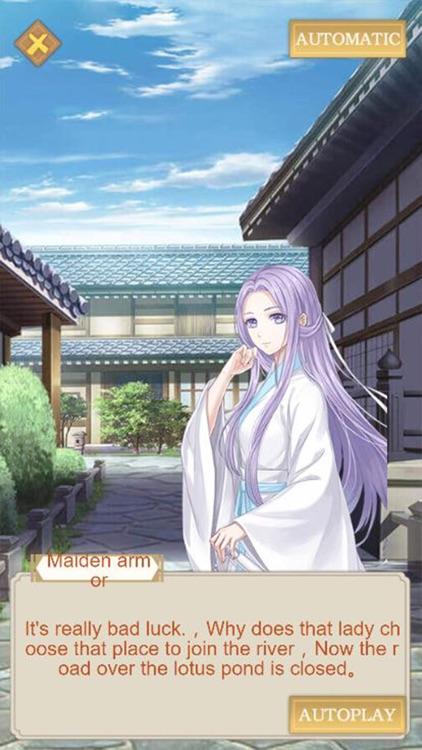 女帝成长计划-后宫养成手游 screenshot-6