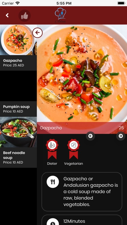 adaa digital menu screenshot-3